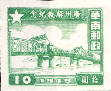 South China SG-CC201 Sc7L1
