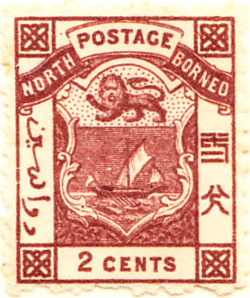 North Borneo 1886 SG10 Sc10