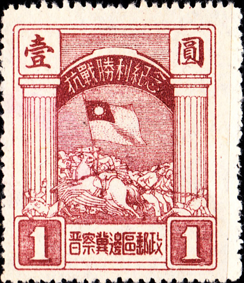 North China SG-NC17 Sc3L1