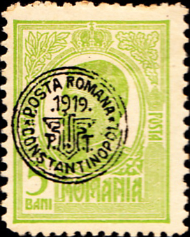 Romania Turkish Empire Sc7